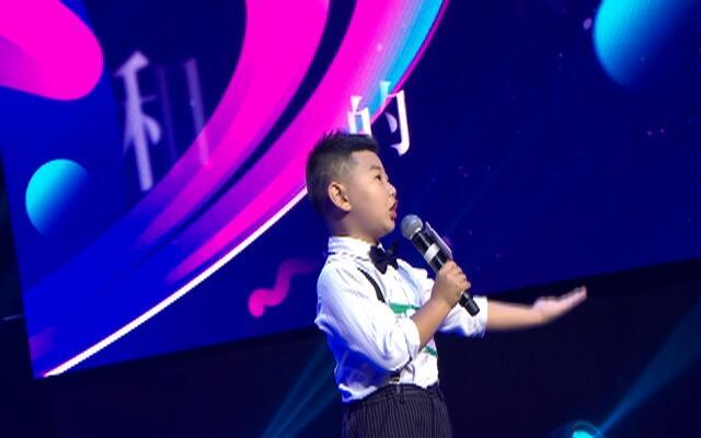 2019中国蓝朗诵盛典 张轲砚