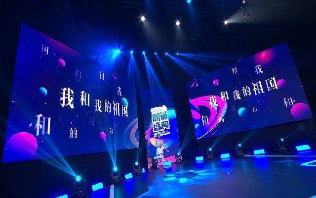 2019中国蓝朗诵盛典 吴诗嫣