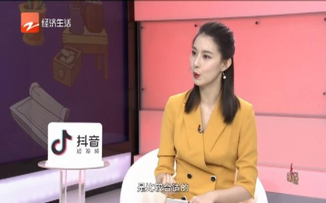 """20190814《经视养生会》:绿城医瞭界——科学长高  别走""""歪门邪道"""""""