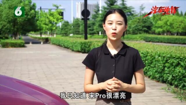 20190814《汽车先锋》:全新一代路虎揽胜极光上市  售价35.58万元起