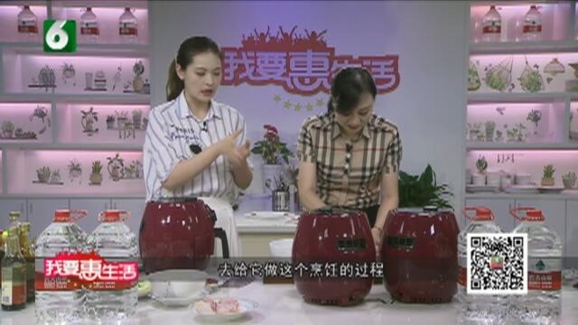 20190815《我要惠生活》:兰香姐姐带你用空气炸锅做菜