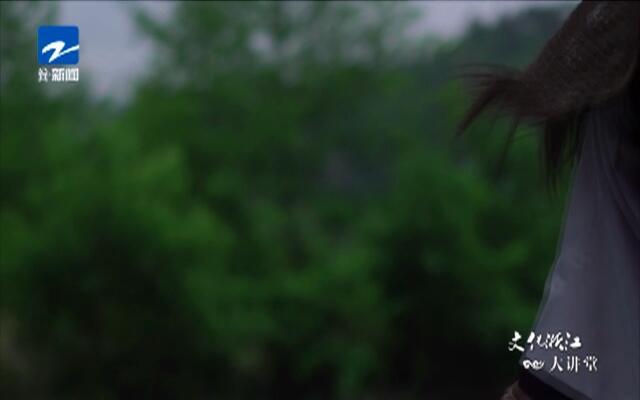 20190818《文化浙江大讲堂》:大运河(浙江段)——人文渊薮