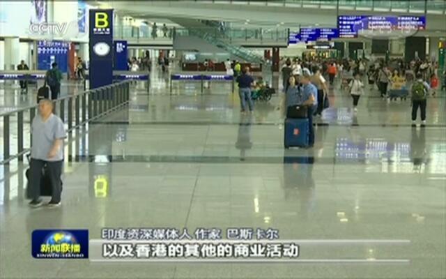 多国人士谴责香港机场暴力事件