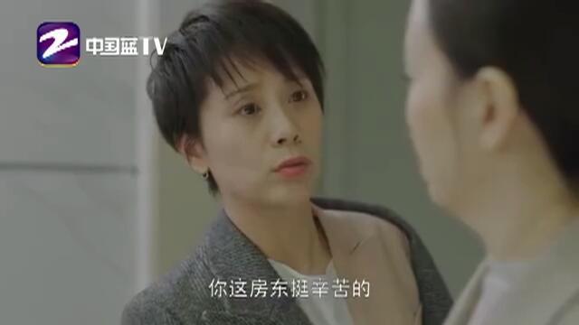 小欢喜 第32集