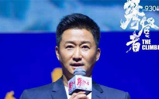 蓝朋友报到:最强联盟集结《攀登者》  吴京胡歌重磅来袭