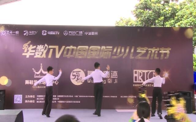 鄞州赛区-《伦巴秀3人》-伦巴舞蹈-舞动奇迹艺术培训学校