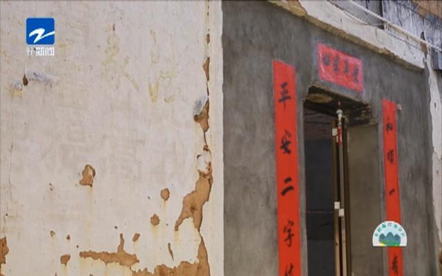 20190823《爱上乡村》:乡村振兴浙江行——龙泉住溪  追寻红色印记 打造三色味道