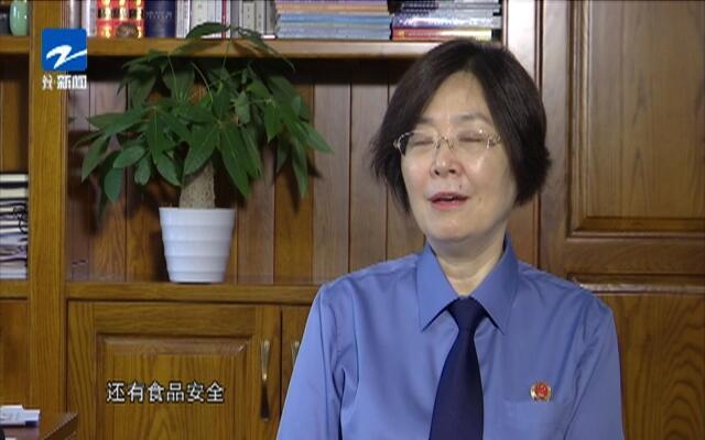 20190826《爱上乡村》:政策面对面——浙江公益诉讼护航绿水青山