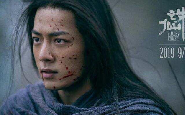 《诛仙》张小凡特辑 肖战首次担任男主触电大银幕