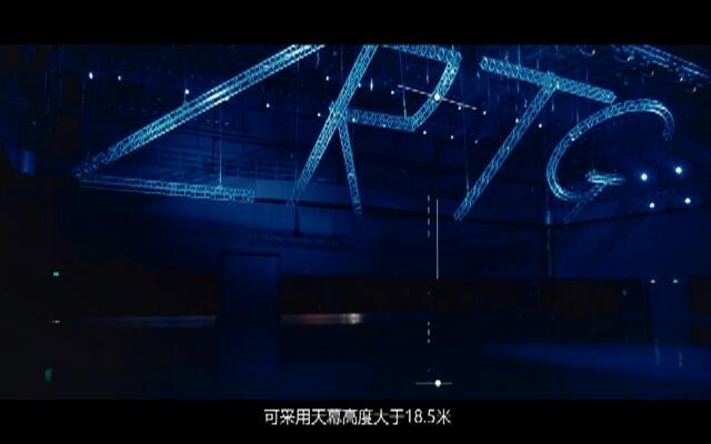 浙江国际影视中心宣传片