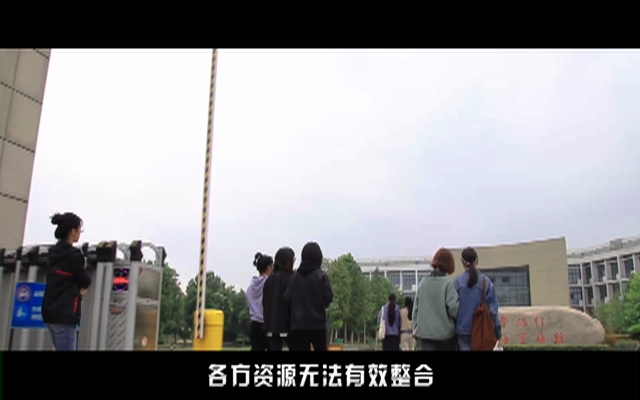 宁聚蓝宣传片