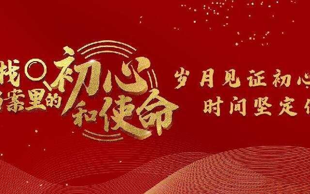 """《寻找档案里的初心和使命》张乐平""""以笔作刀"""" 救中华民族于危难中"""