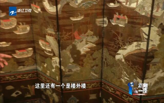 """300多年前杭州人怎么逛西湖?  """"老底子""""藏品来揭秘!"""