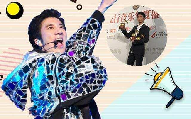 华歌榜王力宏手捧三座奖杯