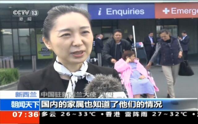 新西兰:载有中国游客大巴发生严重车祸——伤者情况稳定  我工作组前往探望