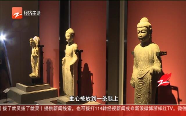 浙大开设艺术考古博物馆  颜真卿书法真迹现身