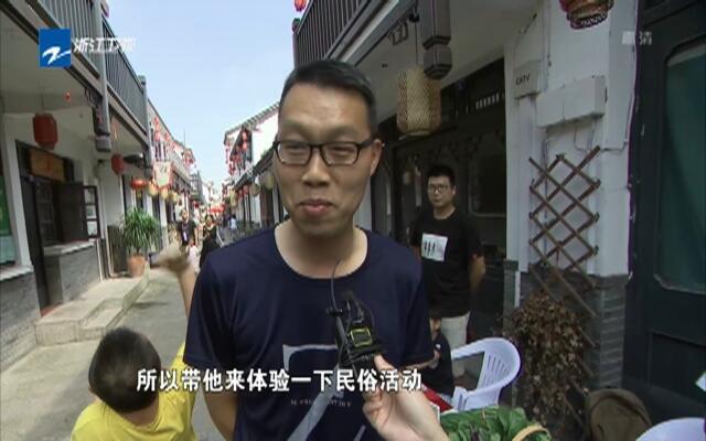 """特殊的团圆宴:平湖——浙沪毗邻村  共享""""一家亲"""""""
