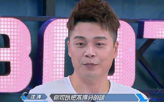 《铁甲雄心2》第7期:团战赛杨迪质疑赛果 淘汰队员沈涛崩溃大哭