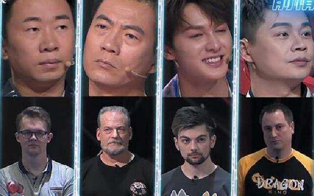 《铁甲雄心2》第8期:联盟车轮战朱正廷完胜 北极星退赛惊呆经理人