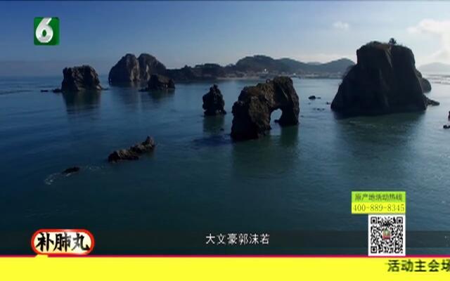 20190921《我要惠生活》:国坤堂特别节目