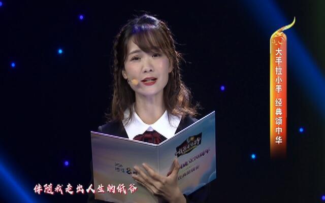 《起航》小丹 王若琛