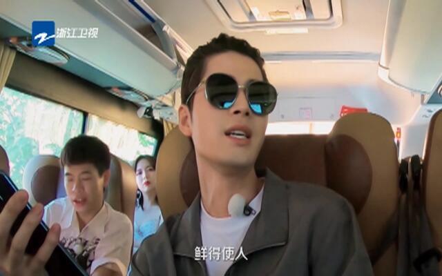 """《各位游客请注意》:歌手陈学冬上线啦 原来你是""""歌手""""出道呀"""