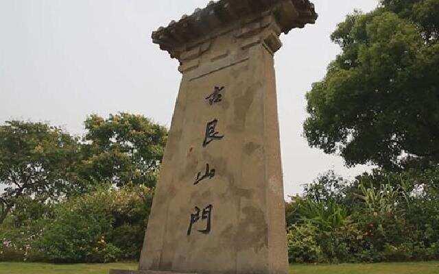 杭州城墙最后亲历者