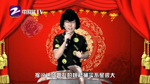 扎心恋爱科:郭碧婷向佐蜜月状况百出!男人婚后都变暴脾气?