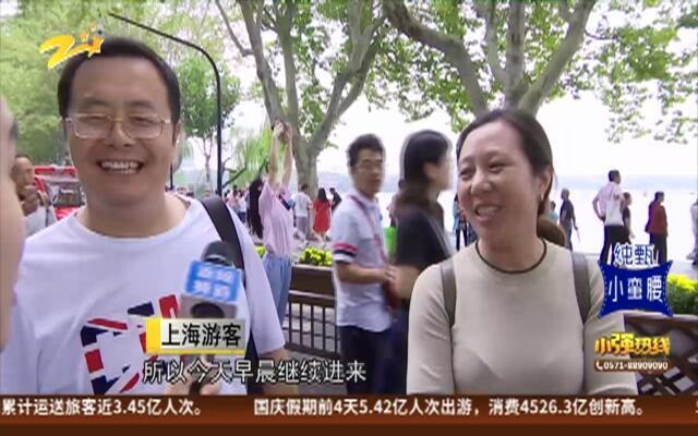 杭州西湖:气温降了  游客热情依旧高涨