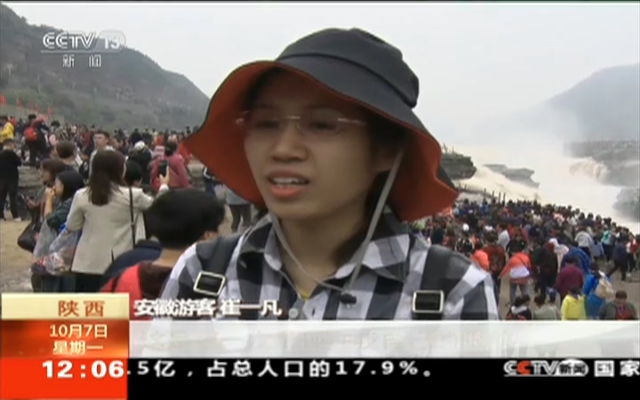 陕西:壶口瀑布激流澎湃  场面壮观
