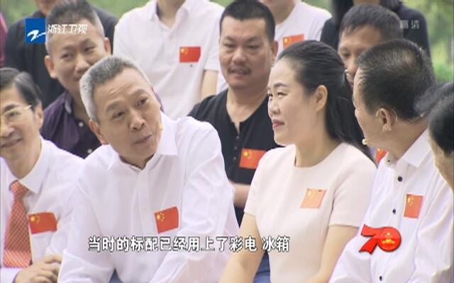 20191009《今日评说》:中国共产党为什么能(第五季)  起来——第二集  富起来