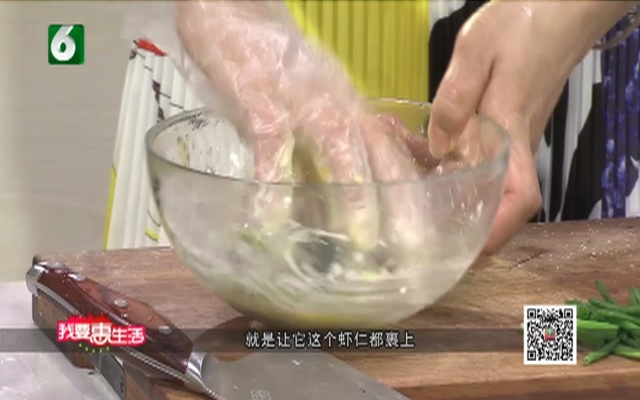 20191009《我要惠生活》:黄鱼烧年糕