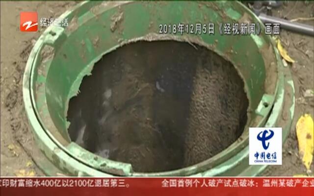 """杭州小区窨井盖""""吃人""""事发近一年  隐患依然存在?"""
