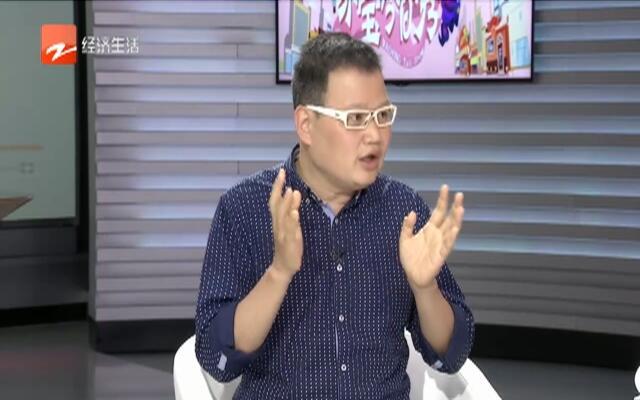 """20191015《茅莹今日秀》:韦博英语""""疑似跑路"""",""""烫手山芋""""落谁手?"""