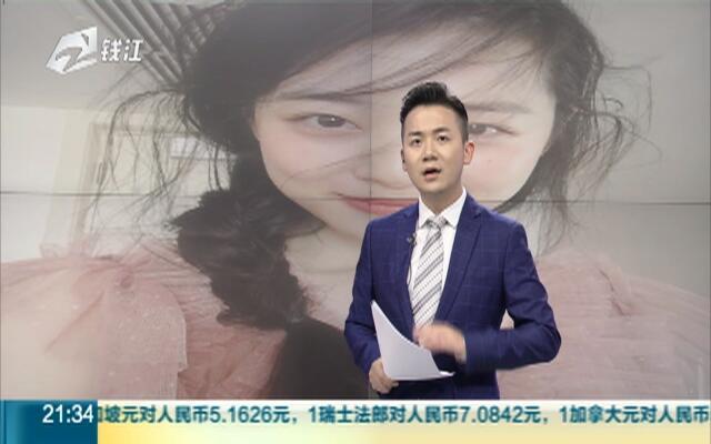 25岁韩国女星雪莉在家中自杀  生前曾患严重抑郁症