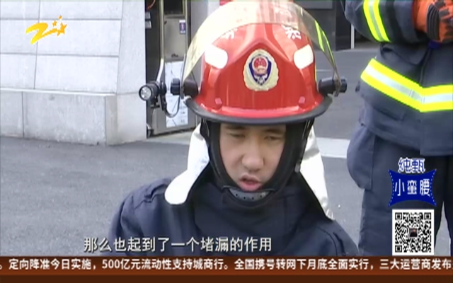 煤气罐、管道着火  消防员教你灭火小窍门