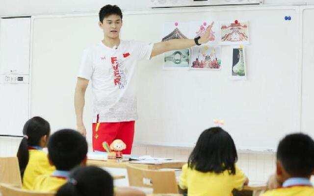 《同一堂课2》:孙杨谈错失金牌抱憾 比赛的意义究竟是什么?