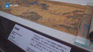 《戚继光》:《倭寇图卷》中藏着什么? 一幅画看过去