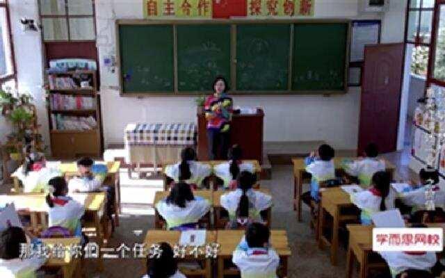 """《同一堂课2》:惠红英与孩子们初次见面 被叫""""姐姐""""开心到脸红"""