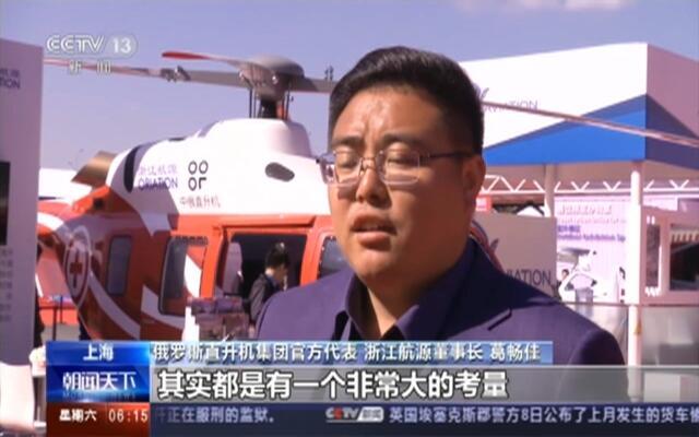 上海:第二届中国国际进口博览会·装备展区——汇集前沿技术  对接国内工业发展需求