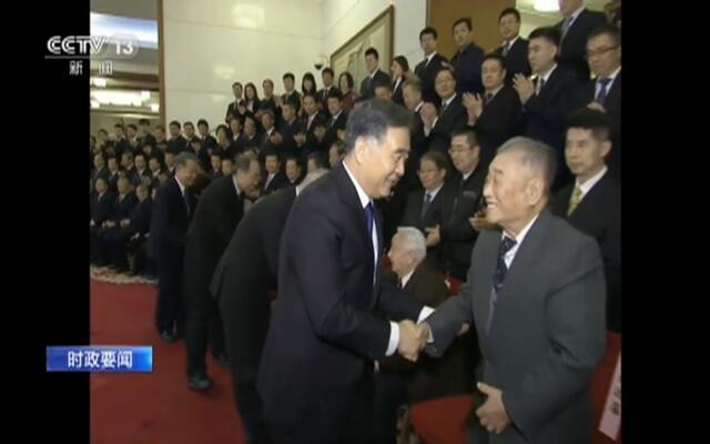 """纪念""""两航""""起义70周年座谈会在京举行  汪洋会见与会代表"""