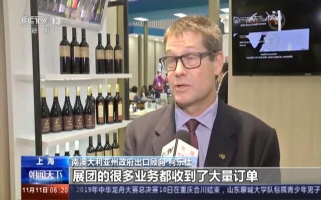 """第二届中国国际进口博览会闭幕:""""牵手""""中国市场  参展企业收获满满"""