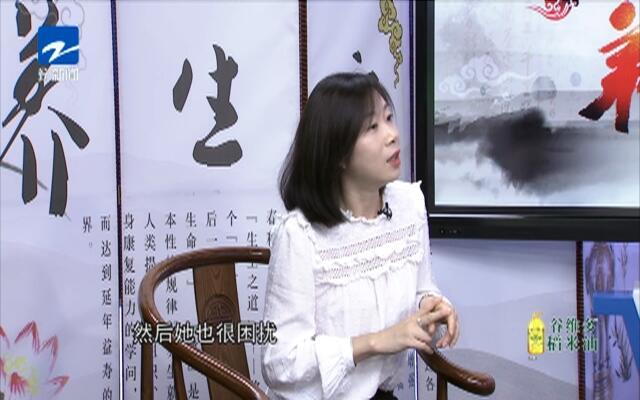"""20191114《养生大国医》:膏方调治""""更年期"""""""