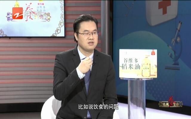 20191115《经视养生会》:名医来了——萎缩性胃炎到胃癌有多远?