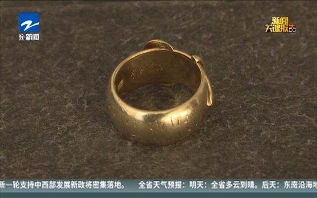 荷兰艺术侦探找回消失近20年王尔德被盗金戒指