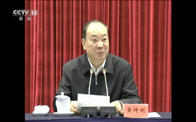 黄坤明出席《文艺报》《人民文学》创刊70周年座谈会并讲话