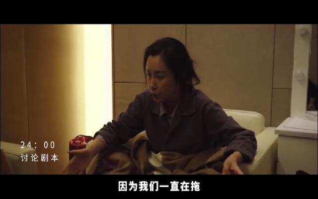 李冰冰出演母亲的幕后花絮