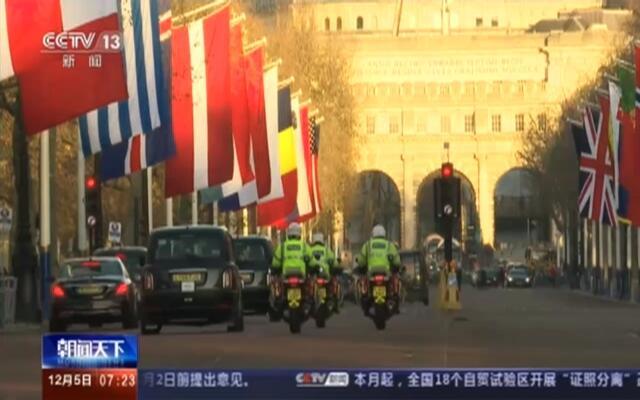伦敦:北约峰会闭幕  争吵继续分歧依旧
