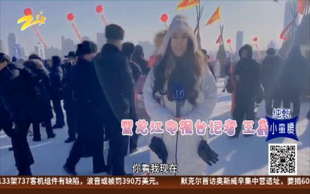 今日大雪:记者带你去看雪