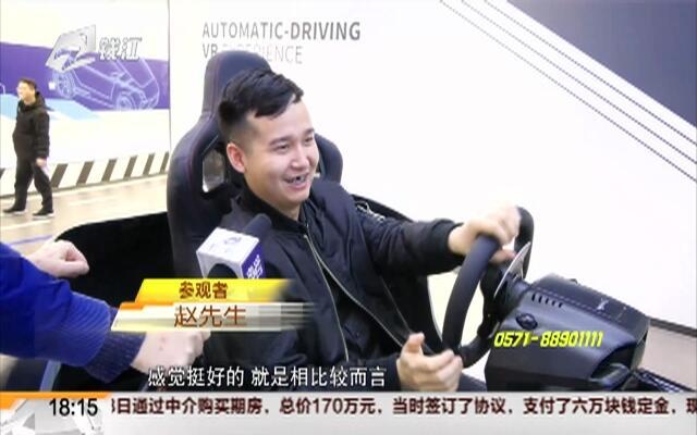 """刷脸乘车AR体验  智慧交通馆真""""智慧"""""""